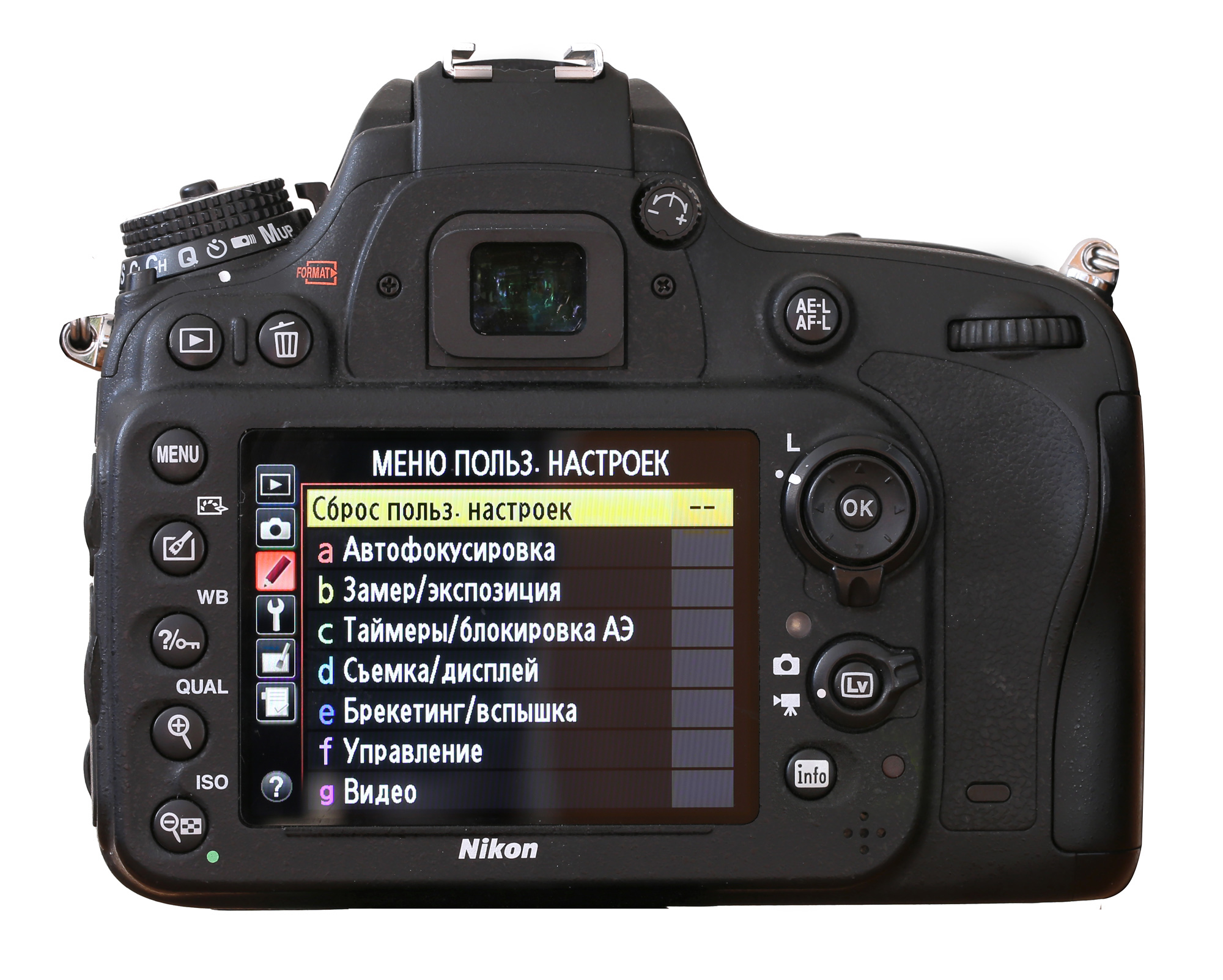 Как настроить фотоаппарат никон д 3100 для качественных фото пошагово