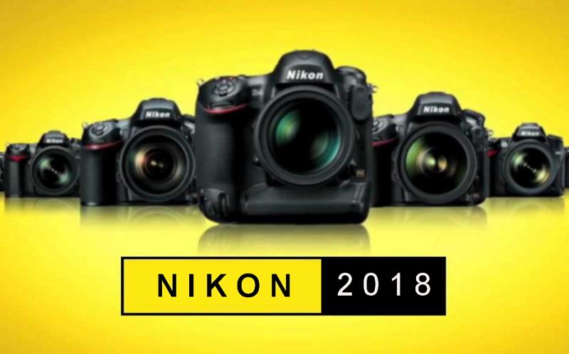 Ожидаемые камеры Nikon в 2018 году