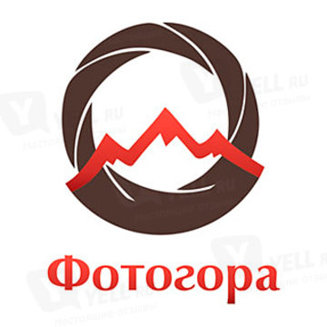 Интернет-магазин Фотогора