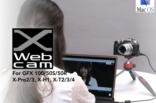 Программа «Fujifilm X Webcam» теперь доступна для MacOS